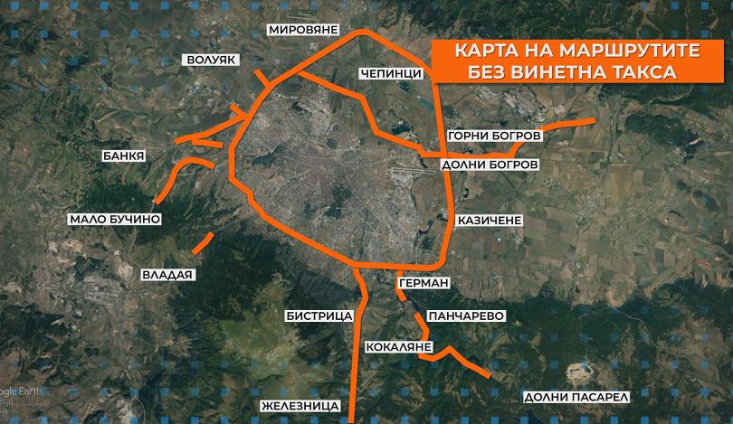 снимка 1 Пътуваме без винетка около София, изготвя се картата на маршрутите без такса