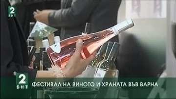 Фестивал на виното и храната във Варна