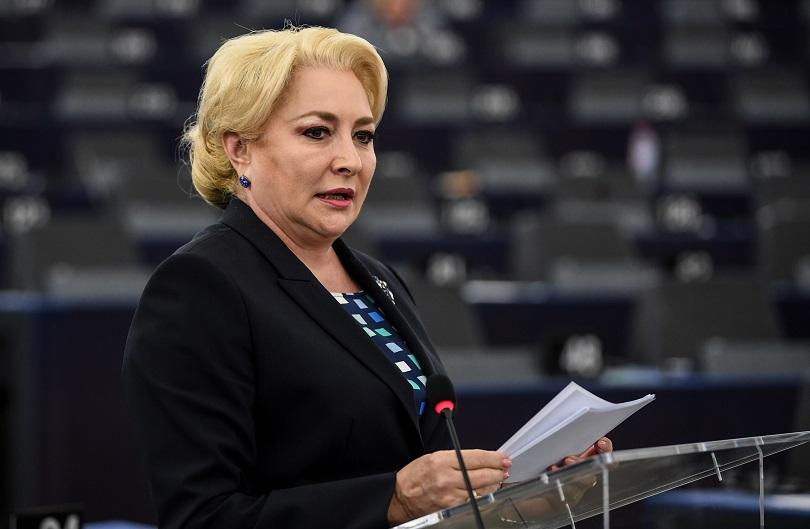 Румъния ще премести посолството си в Израел от Тел Авив
