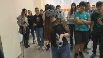Ученици от Русе се обучаваха как да създадат виртуална реалност