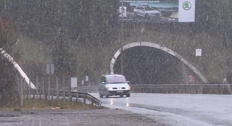 снимка 1 Сняг на прохода Витиня (СНИМКИ)