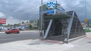 Затвориха метростанция Витоша заради забравена раница