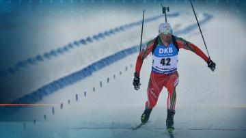 Владимир Илиев спечели историческо сребро на Световното по биатлон
