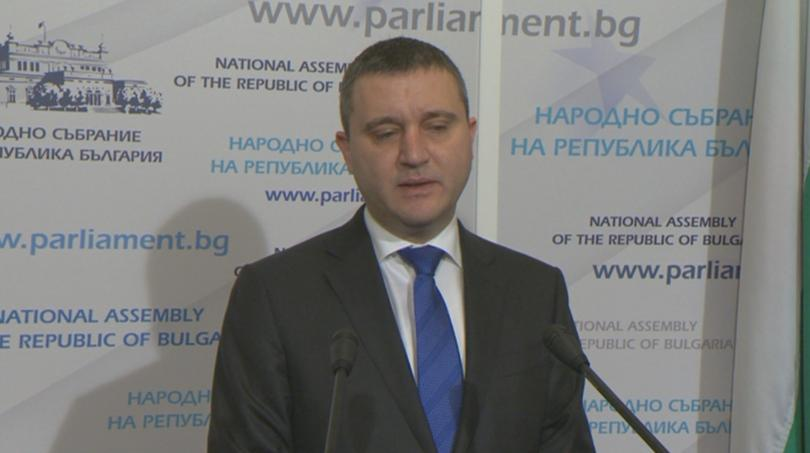 Финансовият министър Владислав Горанов коментира, че Държавната финансова инспекция е