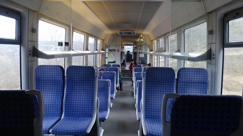 бдж стартира кампания чети влака