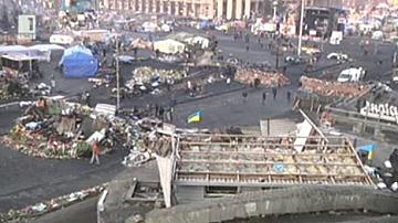 Украйна в преход
