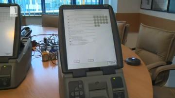 Експериментално машинно гласуване у нас (ОБНОВЕНА)