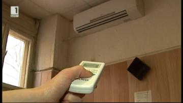 Помощи за отопление
