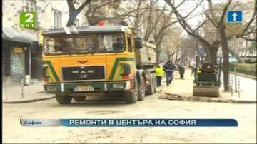 Ремонти в центъра на София