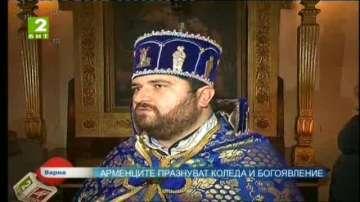 Арменците празнуват Коледа и Богоявление