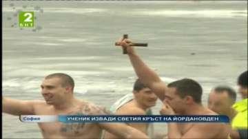 Ученик извади светия кръст на Йордановден