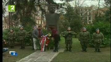 138 години от Освобождението на Пловдив