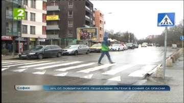 30% от повдигнатите пешеходни пътеки в София са опасни