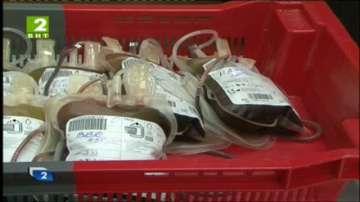 Тридневна кръводарителска акция в Пирогов