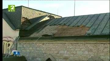 Абсурдите – как се краде покрив