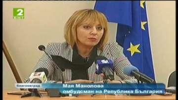 Хора от Благоевградско търсят помощ от националния омбудсман