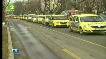 Такситата протестират трети ден