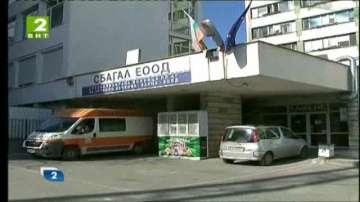 АГ болницата във Варна е на печалба