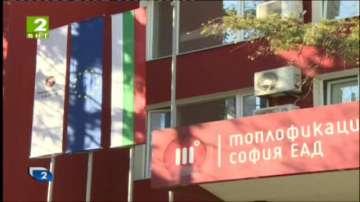 Екипи на Топлофикация-София сключват договори по домовете