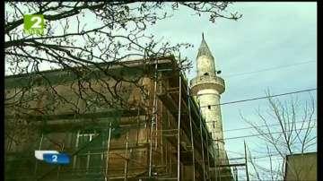 """Възстановяват джамията """"Саид паша"""" в автентичния ѝ вид"""