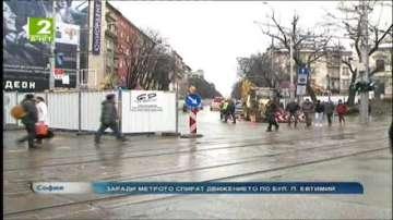 Заради метрото спират движението по булевард Патриарх Евтимий