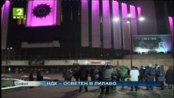 НДК - осветен в лилаво
