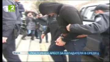 Постоянен арест за нападателя в Средец