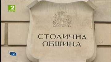 15 кандидати за главен архитект на София