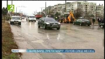 """Булевард """"Трети март"""" във Варна - готов след месец"""