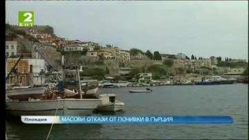 Масови откази от почивки в Гърция