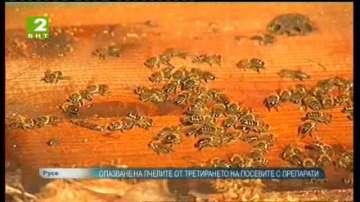 Опазване на пчелите от третирането на посевите с препарати