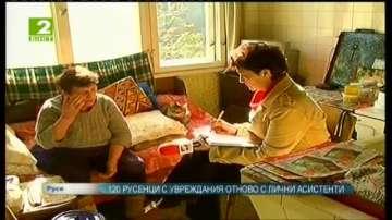 Нов проект на Община Русе осигурява лични асистенти за 120 русенци с увреждания