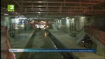 През юли завършва изграждането на втория лъч на софийското метро