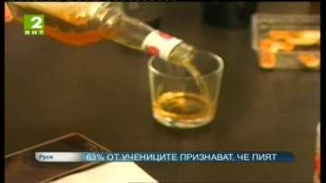 63% от русенските ученици признават, че пият