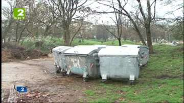 Част от столичен парк е превърнатa в депо за контейнери