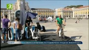 София е отличник по подобрена градска мобилност