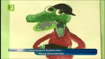 """""""Нарисувайте герой от руски анимационен филм"""""""