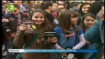 Опашки в Пловдив за нова книга на Емил Конрад