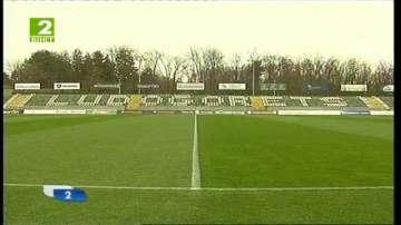 Концесията на стадиона в Разград ще се забави