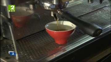 Кафе срещу стих