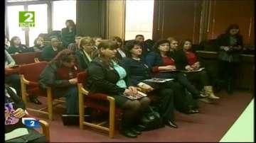 Център в помощ на жени ще заработи в Благоевград