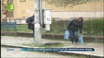 Достъпът с автомобили до минералната вода в квартал Горна баня невъзможен