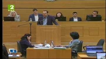 Внасят предложение за забрана на бурките в Пловдив