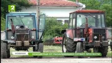 Земеделци от Пазарджишко готвят протести