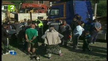 Ромите в Благоевград протестираха срещу подмяната на електромерите им