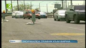 Нормален трафик към Варна