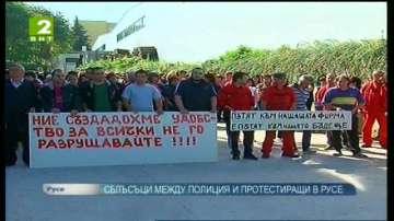 Сблъсъци между полиция и протестиращи в Русе