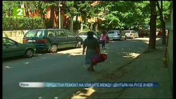 Предстои ремонт на улиците между центъра на Русе и кея