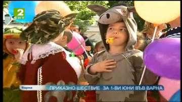 Приказно шествие за 1-ви юни във Варна