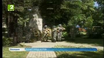 Почит пред Ботев в Пловдив